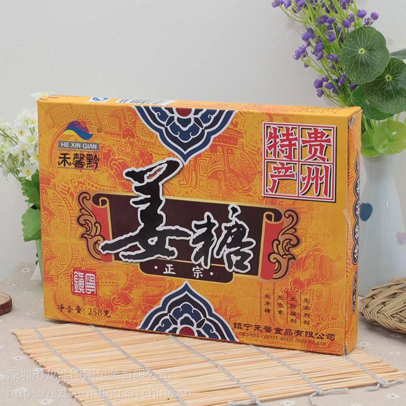 深圳厂家供应 ***礼品盒 精装茶叶盒 翻盖礼品精装盒设计定制