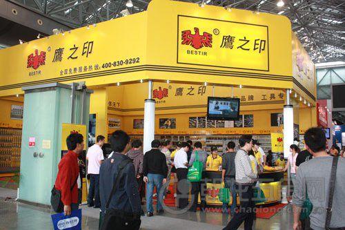 2019上海第三十三届中国国际五金博览会