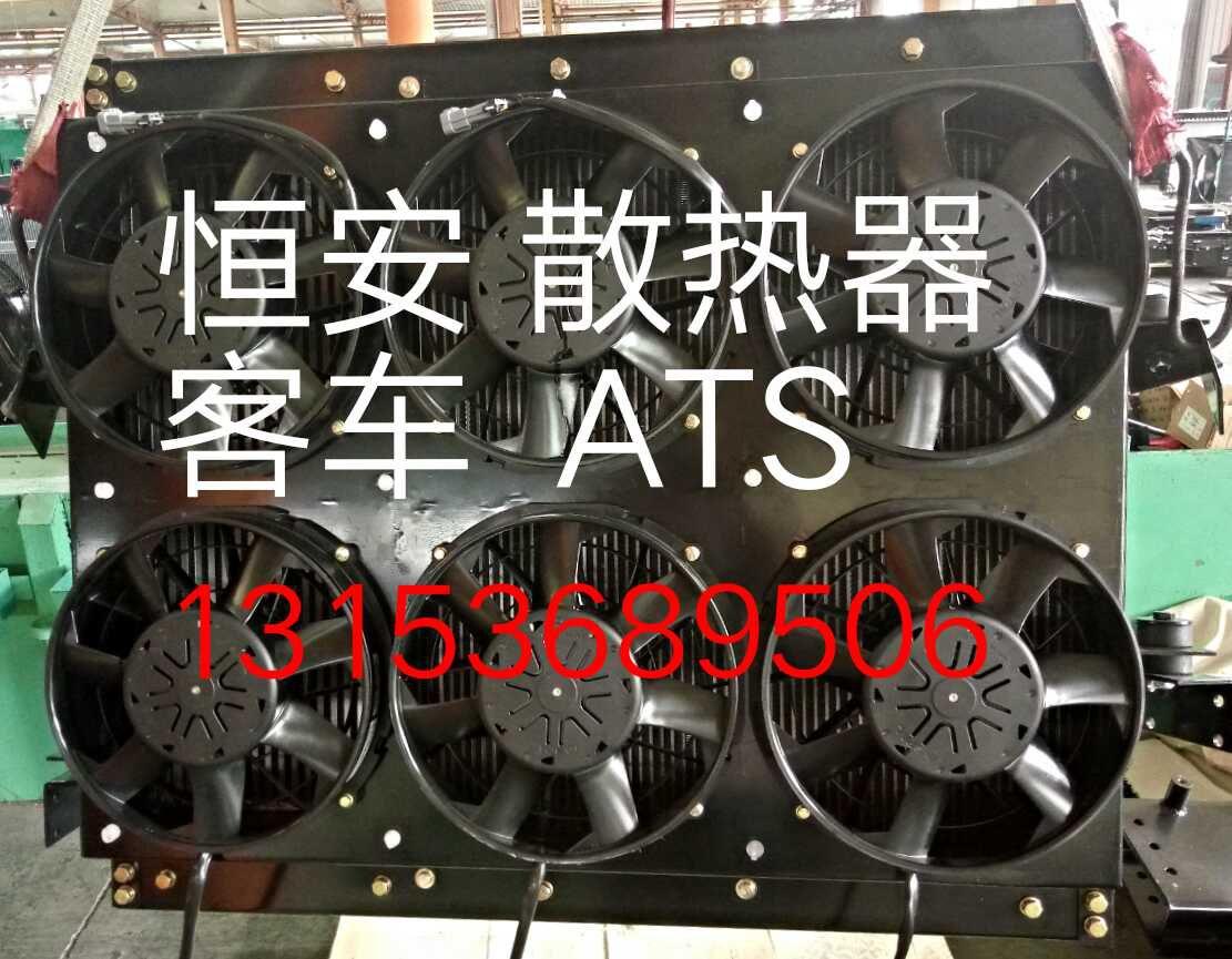 潍坊恒安散热器集团有限公司
