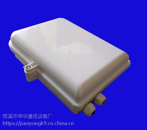 1分12光纤分纤箱 分纤盒 产品咨询