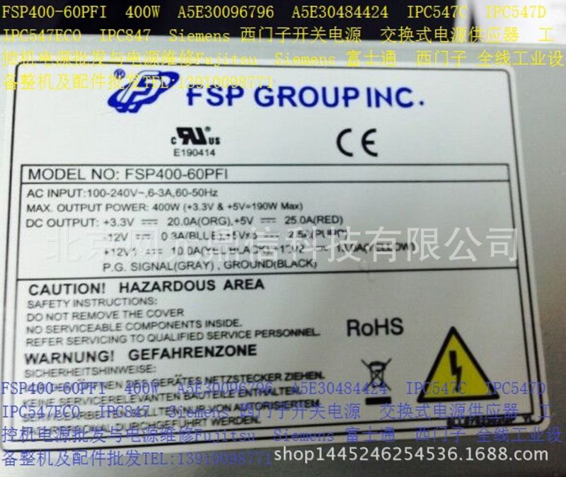 FSP400-60PFI