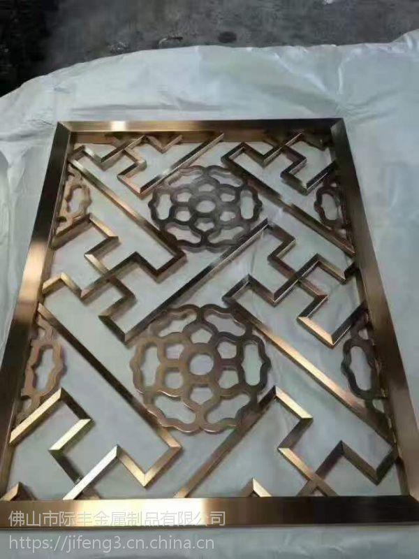 不锈钢镂空花格 镜面钛金不锈钢隔断厂家