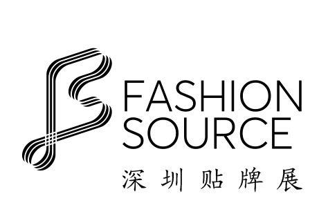 第四届深圳原创设计时装周
