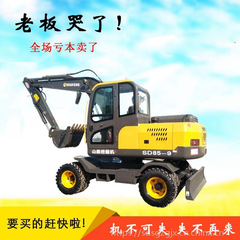 山鼎轮式挖掘机,您的优先选择