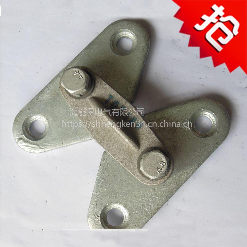 厂家直销MWP-104户外平放式矩形母线固定金具 上海能垦户