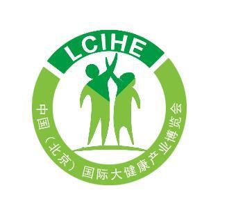 2018中国(北京)国际大健康产业博览会