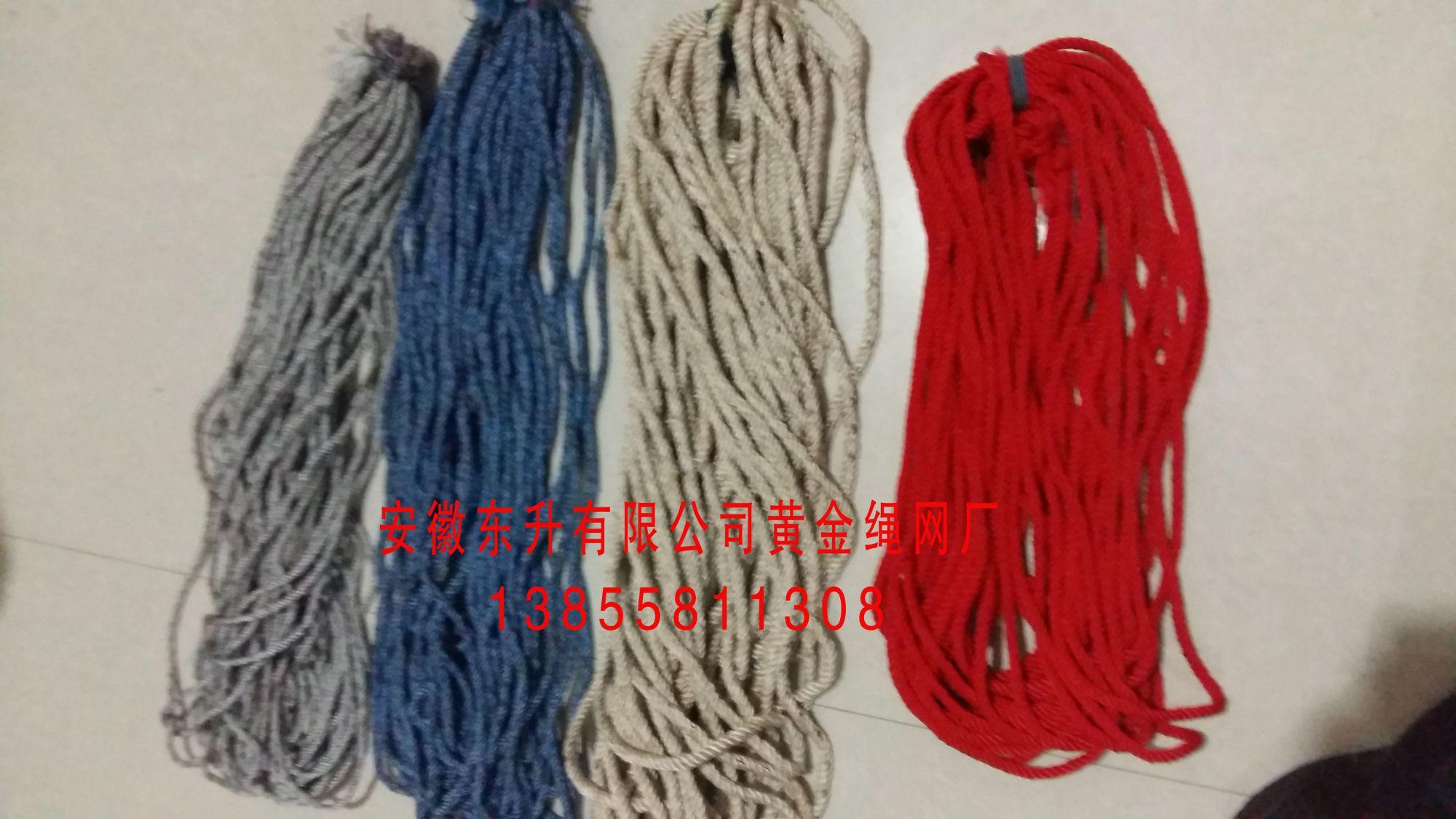 地毯丝绳捆扎绳打包绳