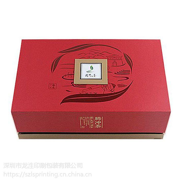 深圳厂家生产定制精品保健品盒礼品盒 翻盖保健品精装盒 天地盖礼品包装盒定制