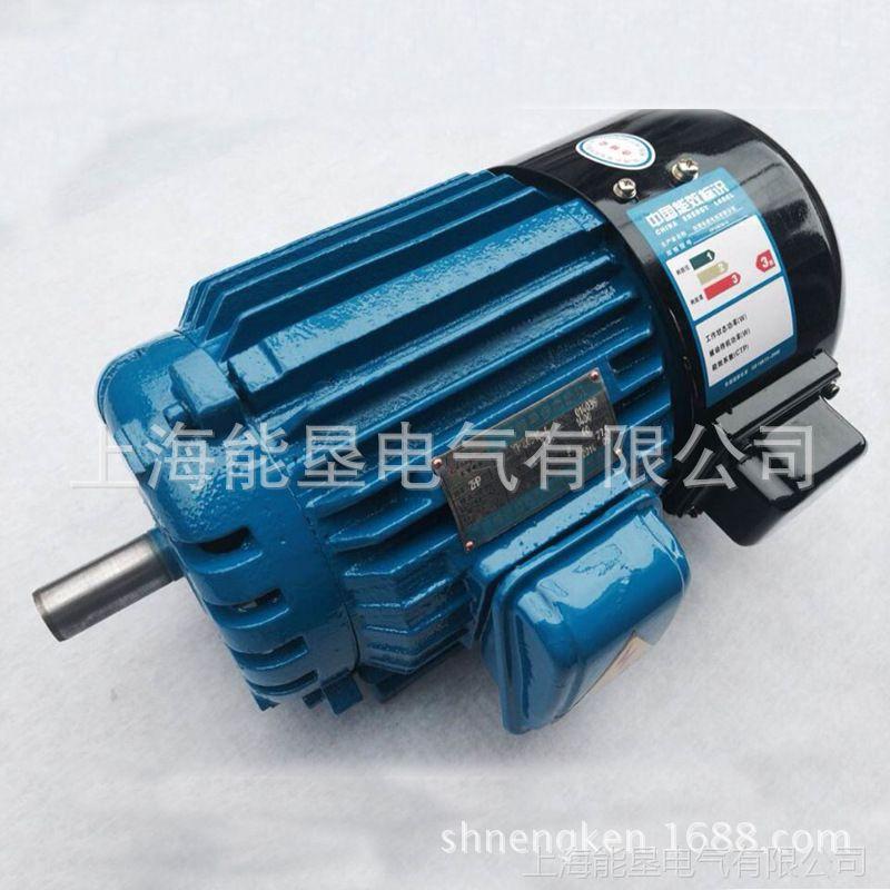 提供优价1HP-2HP攻牙机专用出轴电机 上海能垦频繁倒顺电机