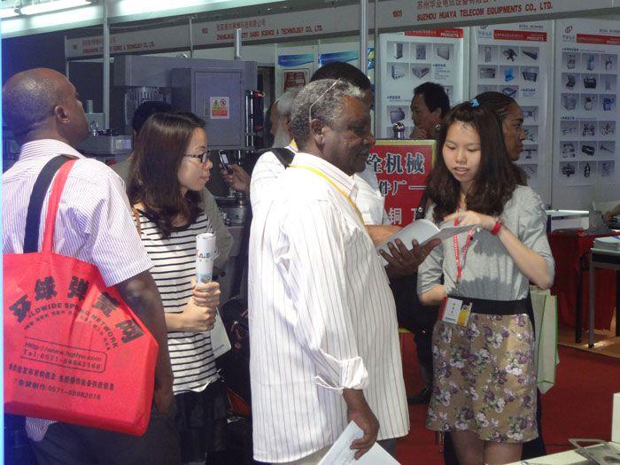 2017上海国际金属暨冶金工业展览会