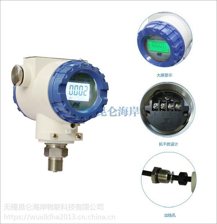 无锡昆仑海岸精密压力传感器JYB-KO-PAGG 北京精密压力传感器生产厂家