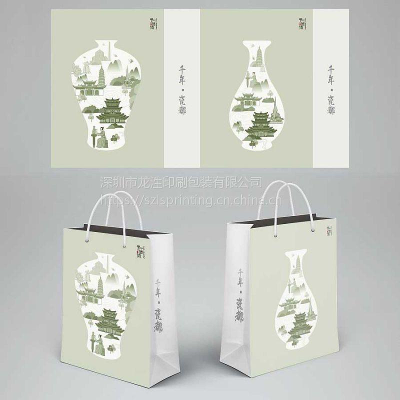 深圳厂家手提袋印刷 礼品袋定做 白卡牛皮纸袋 服装手提袋设计定制
