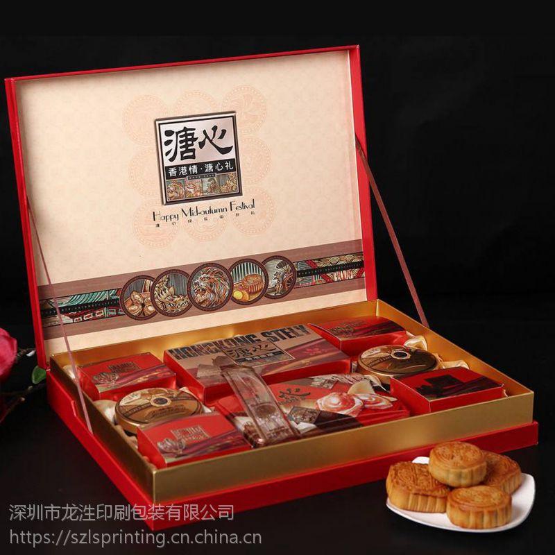 深圳燕窝精装盒定做 燕窝翻盖盒设计定制 书型礼盒定制