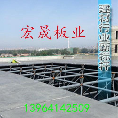 钢骨架轻型网架板厂家 钢桁架轻型板轻质保温