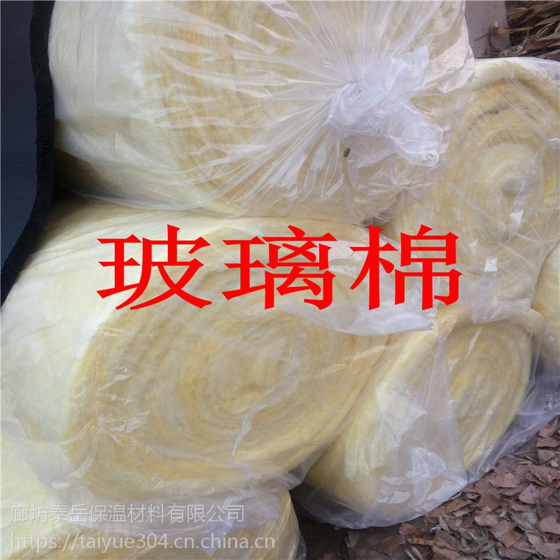 每立方48kg离心玻璃棉卷毡 玻璃棉毡泰岳
