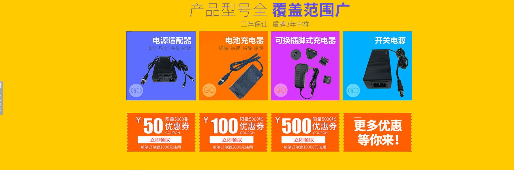 深圳市鑫粟国际电子有限公司