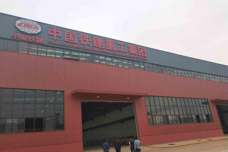 中鐵城建染色密封固化地坪樣板施工--耐麗卡