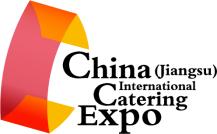 第八届中国(江苏)国际餐饮食材展览会