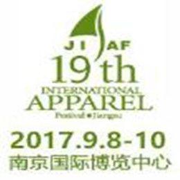 第十九届中国江苏国际服装·家纺·面料博览会