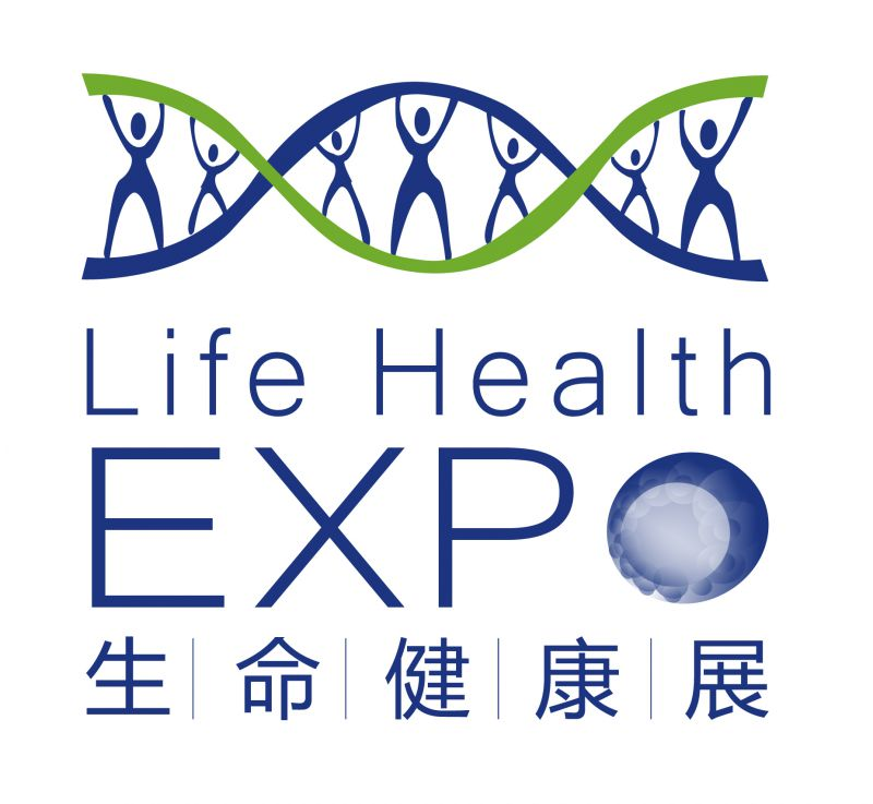 2018国际大健康(上海)产业展览会暨高峰论坛
