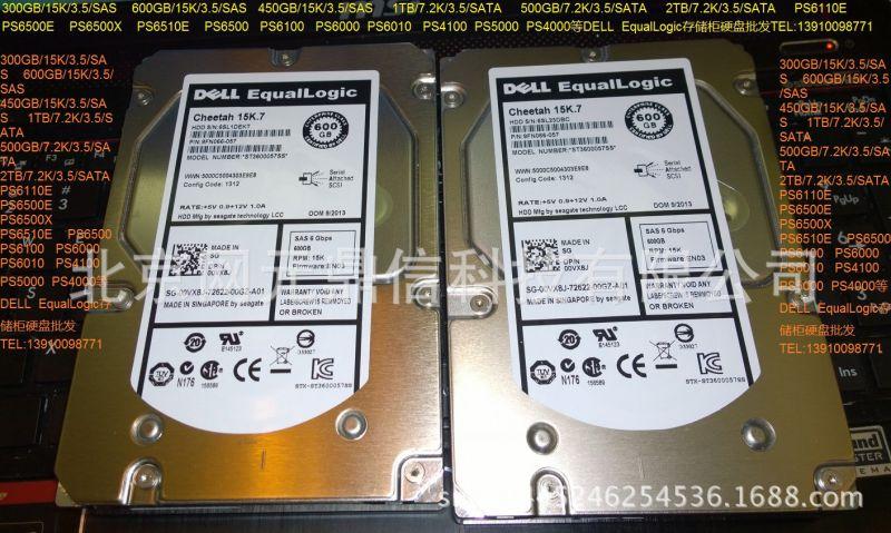 DELL EqualLogic PS6000 PS6010硬