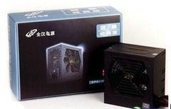 全汉蓝暴经典版550FSP550-80YL台式机电脑电源现货 全国包邮