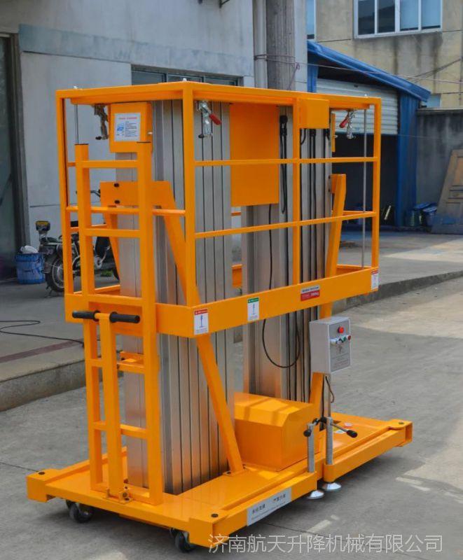 双柱铝合金升降机 轻便高空作业平台山东厂家直销 移动式电动升降机高空作业产品