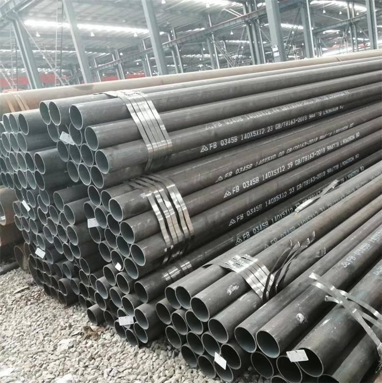 219mm厚壁钢管 45# 无缝钢管 无锡生产厂家