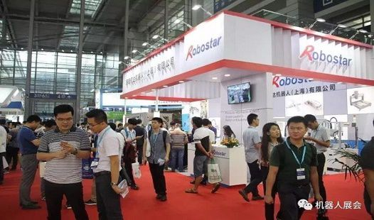 2018深圳国际非标自动化产业展览会