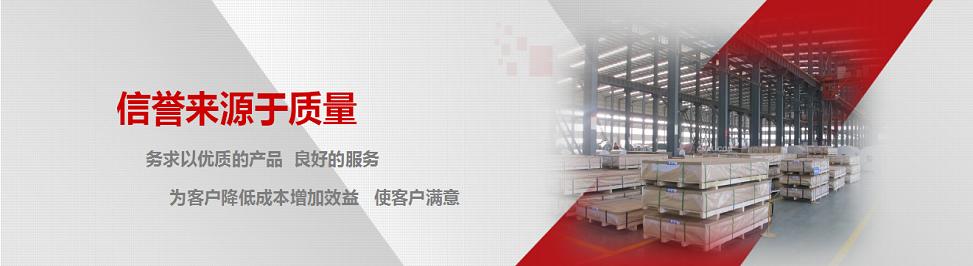 深圳金利特金属材料有限公司