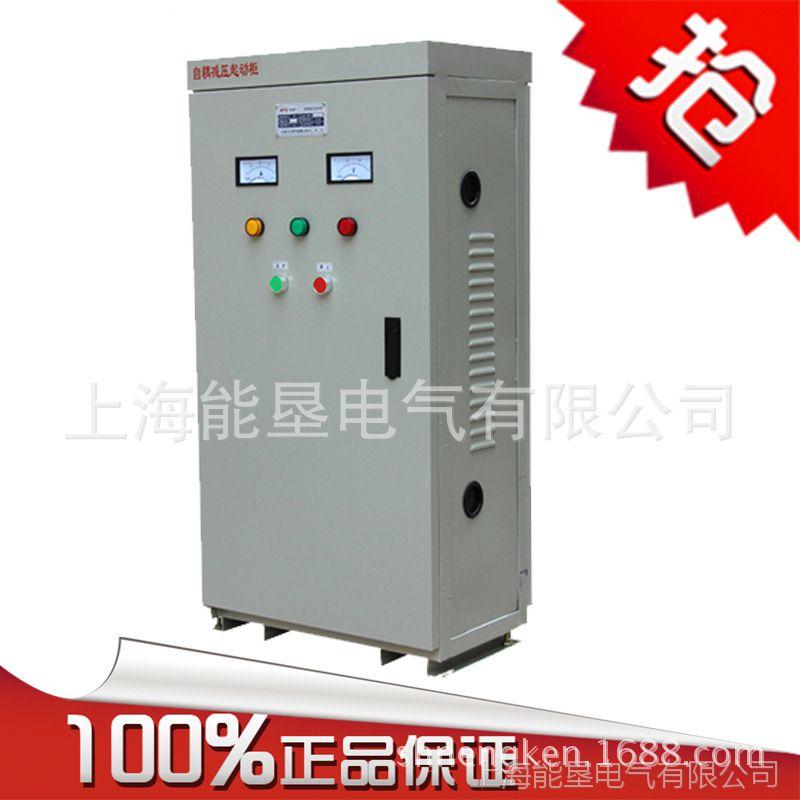 115KW/660V自耦减压启动控制柜 XJ01-115-T6三相电机控制柜
