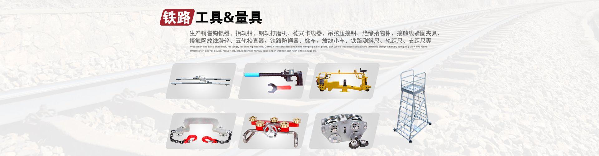 霸州市康仙庄卓远电力器材销售部