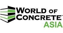 2017亚洲混凝土世界博览会