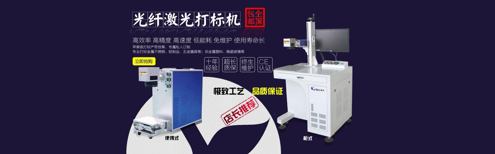 江苏创永激光金属科技有限公司