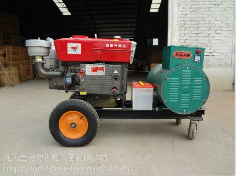 常佳20kw千瓦柴油发电机组 单缸柴油机 家庭用发电机小型全铜