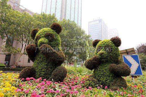 仿真绿雕景观 园林摆饰假动物 仿真熊猫绿雕工艺品定做