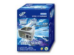 全汉蓝海440铜牌80PLUS转换效率达80%电脑主机电源静音风扇