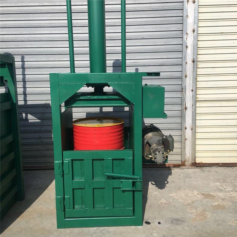 油桶压扁哪里有卖 废品站打包机