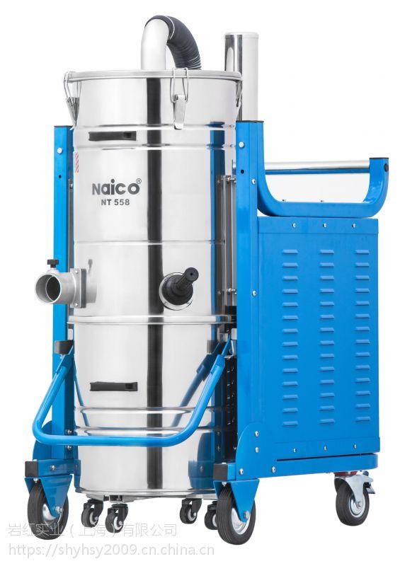 工业吸尘器排行9KW大功率吸尘器 洁力德24小时工作除油吸铁屑T9 100L大容量