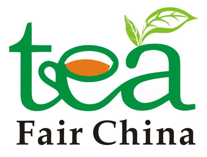 2018广州国际高端茶产业展览会