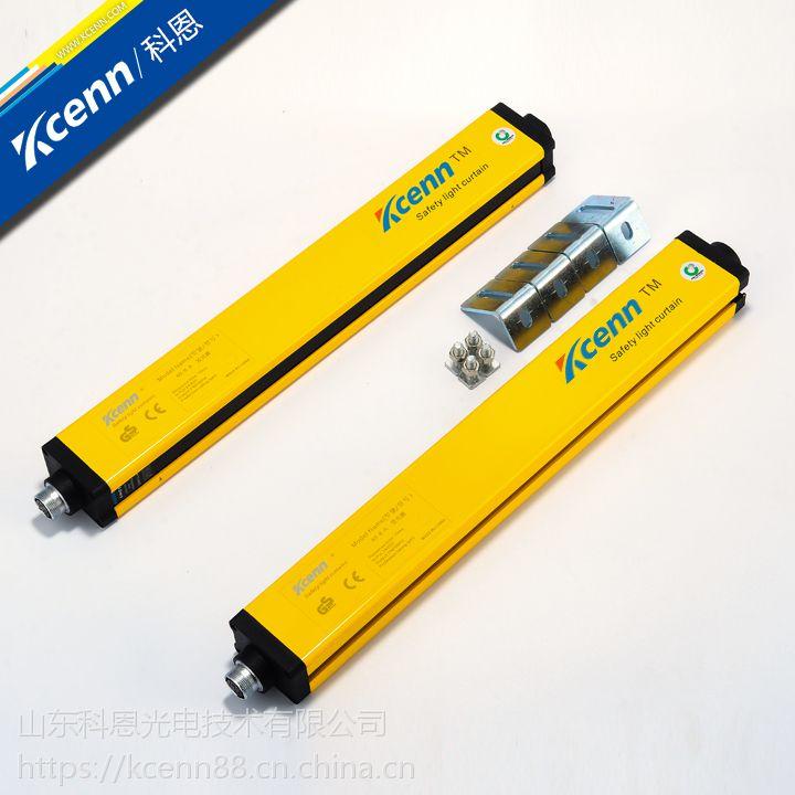 安全光幕安全光栅红外光栅光电保护装置
