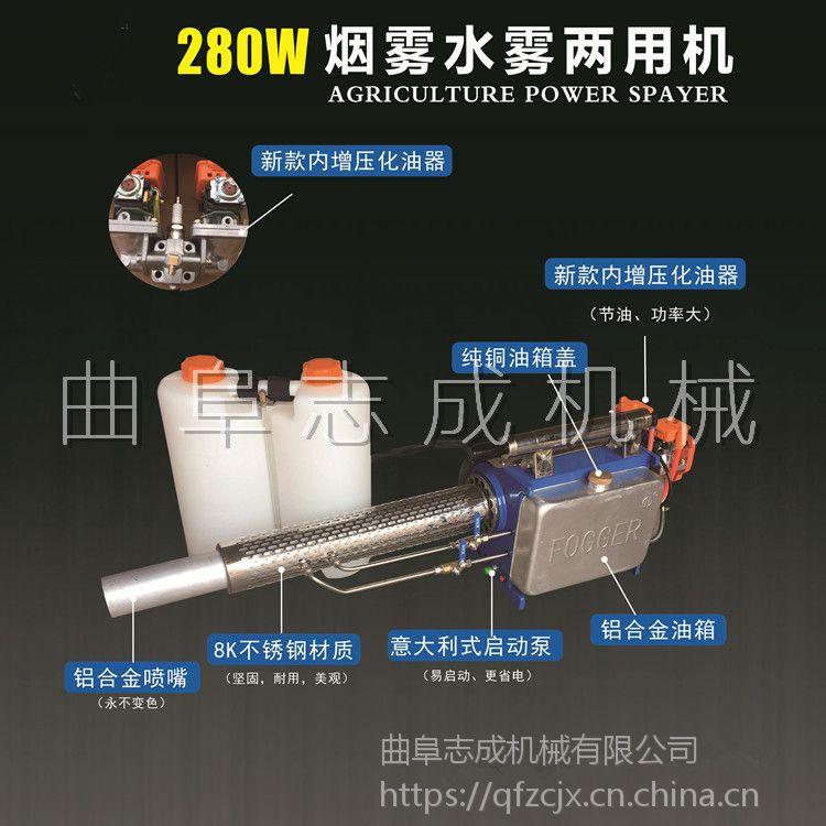 美觀大方 手提式汽油除蟲打藥機 手提式脈沖式彌霧機 小型打藥機