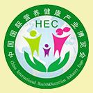 2017中国国际营养健康产业博览会(北京展)
