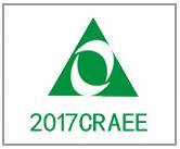 2017第十一届中国广州国际泵阀管道与流体技术展览会