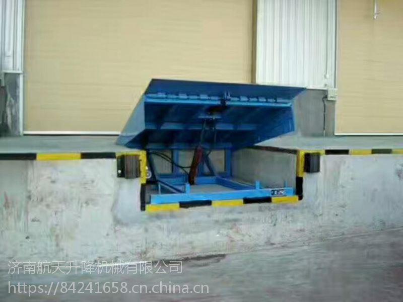 珠海有卖航天牌登车桥的么 10吨固定式登车桥多少钱 物流集装箱装卸货平台