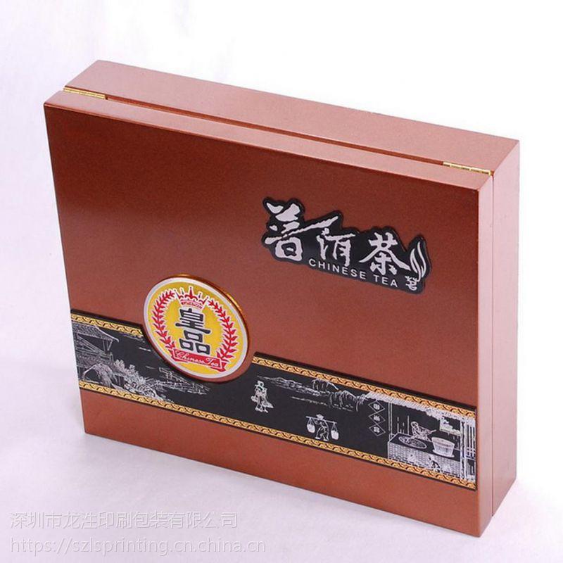 深圳定制礼盒包装盒 天地盖礼品盒设计 精品包装盒定制设计