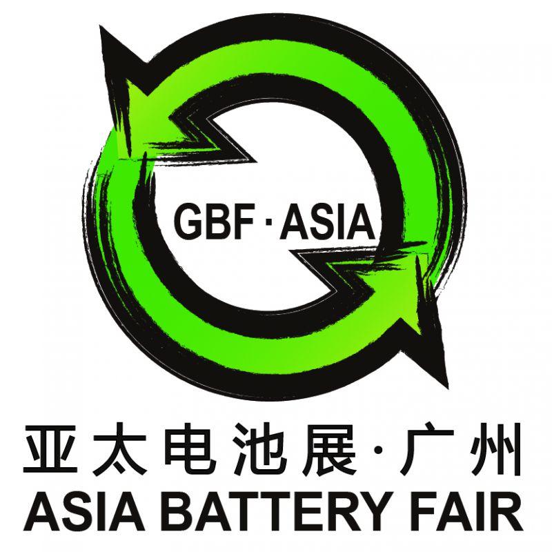 2018第三届亚太电池展——亚洲动力电池与储能技术峰会暨展览会