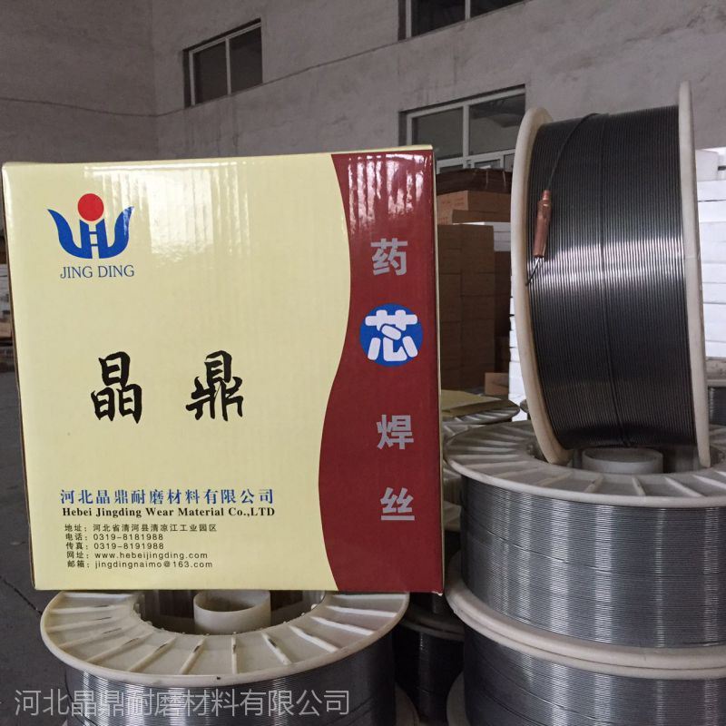 供应辊压机表面耐磨堆焊焊丝JD501河北晶鼎高铬合金铸铁耐磨耐冲击焊丝