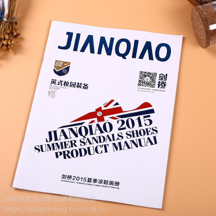 深圳龙泩印刷彩页 行业的企业彩页 铜板纸画册印刷设计