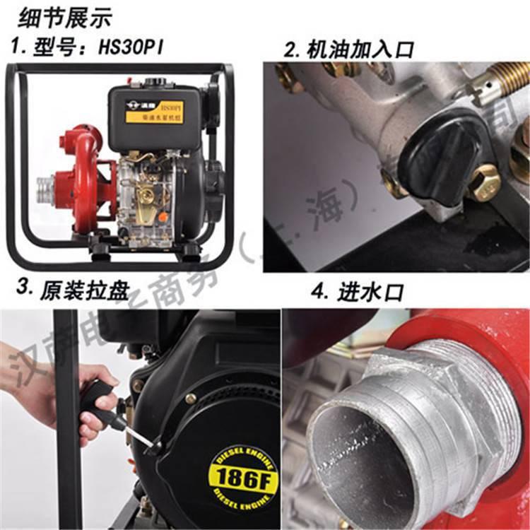省油柴油机水泵 自吸式3寸抽水泵 手电一体排水泵